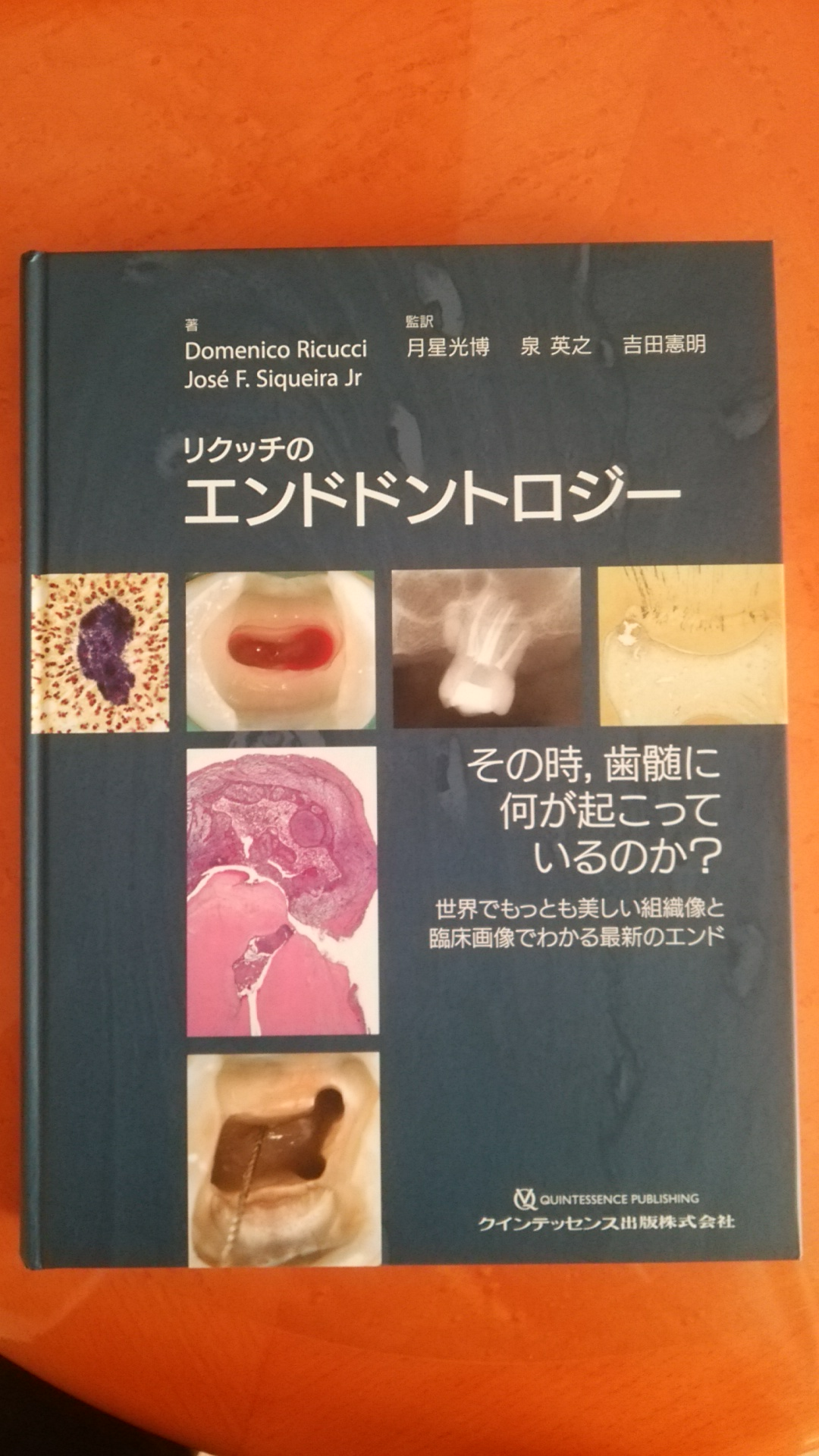 翻訳本の出版